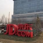 4627億人民幣的錢坑,「京東」來台灣向品牌商招手