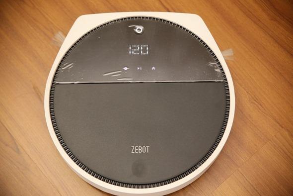 開箱/Tubbot智小兔負離子空氣清淨掃地機器人,一機雙用的智慧清掃專家 IMG_2331