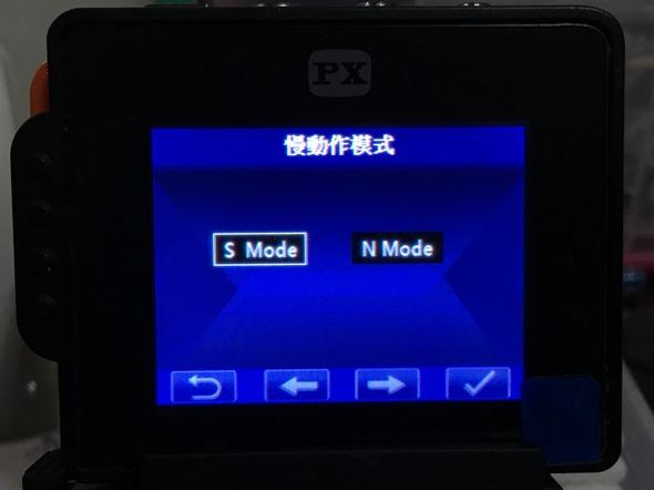 評測大通魔法導演行動攝影機,獨創3合1變速攝影 精采畫面一鏡到底不遺漏 IMG_2894
