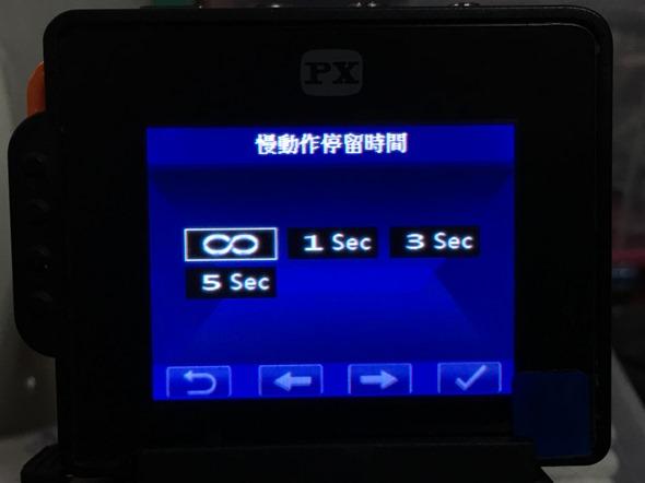 評測大通魔法導演行動攝影機,獨創3合1變速攝影 精采畫面一鏡到底不遺漏 IMG_2896