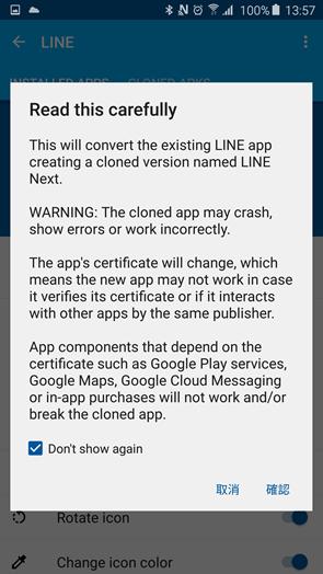 解決 LINE 多開、遊戲多開問題,App Cloner 幫你輕鬆製作 App 分身 Screenshot_2016-04-10-13-57-19