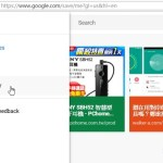 Google推出圖文並茂的網頁書籤儲存功能 -「 Google Saves 」套件