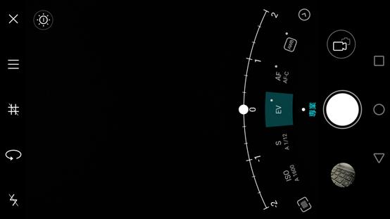 華為Mate 8開箱評測:功能面面俱到的6吋超大尺寸螢幕手機 image-32