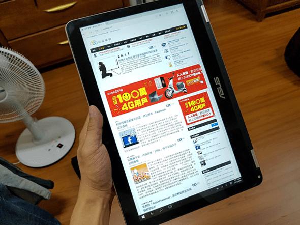評測/ASUS ZenBook Flip UX360CA 翻轉超輕薄行動商務觸控筆電 image-72