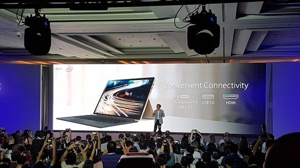 華碩 Zenvolution 發表全新 ZenBook 3、Transformer 3,外型、效能、價格驚豔全場 20160530_141229