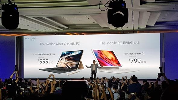 華碩 Zenvolution 發表全新 ZenBook 3、Transformer 3,外型、效能、價格驚豔全場 20160530_142159