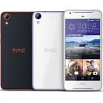 HTC DESIRE 628超值入門旗艦 綻放動人魅力色彩