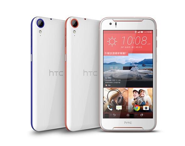 HTC Desire 830 全色系
