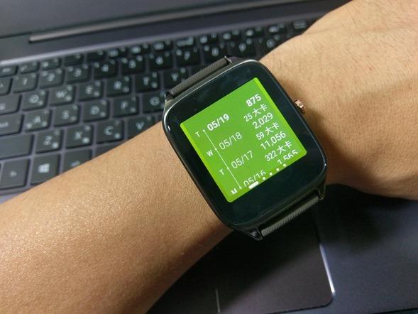 評測/ASUS智慧手錶 ZenWatch 2快充進化版+悠遊卡晶片錶帶,好用到沒有朋友! IMAG0310