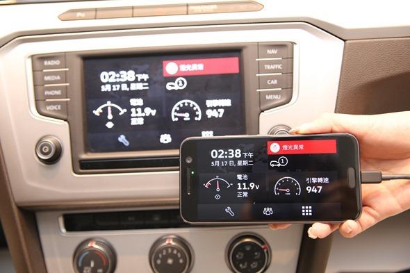 HTC與福斯合作推出 Customer-Link 即時車況監測系統,7月起新車免費搭載 IMG_3033