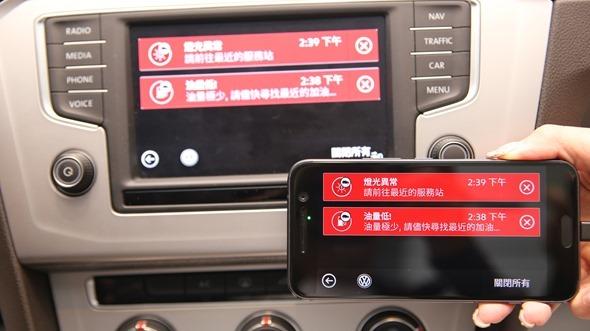 HTC與福斯合作推出 Customer-Link 即時車況監測系統,7月起新車免費搭載 IMG_3035