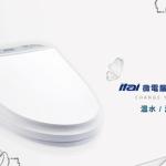 評測/ITAI一太e衛廚微電腦馬桶座,溫暖座、沖,舒適加倍(ET-FDB301RT)
