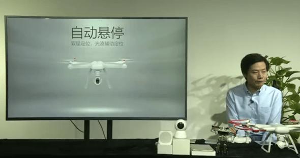 小米無人機今晚7點直播發表重點整理 img-31