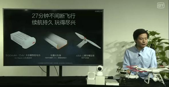 小米無人機今晚7點直播發表重點整理 img-35-1