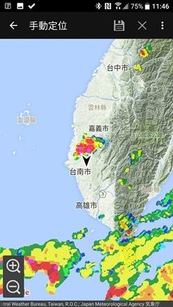 料雨如神,降雨警報器 APP 準確預報每一次下雨的可能 13417499_10207550954706062_8079819401716081639_n