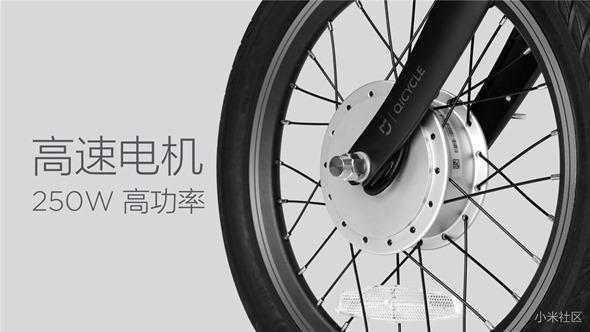 不騎平衡車啦!米家電助力摺疊自行車發表,售價 2999 人民幣 8347f6d38bd34bd714898f39939e3e8b