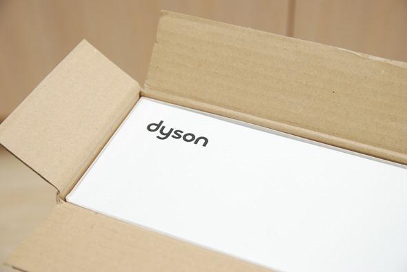 史上最高貴吹風機 Dyson Supersonic 開箱心得分享 (含上市價格及體驗) DSC_0004