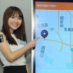 共享駕駛空車資源,Uber推出「順風車」功能