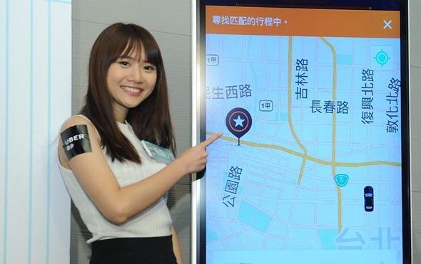 共享駕駛空車資源,Uber推出「順風車」功能 a6eed460-7507-4478-9ab1-91f0afeb2d58