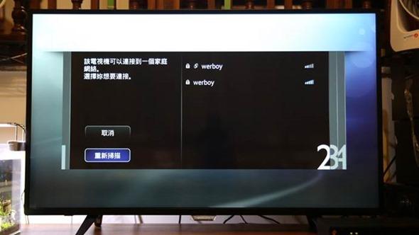 電視劇、動畫、電影看不完!PHILIPS 43吋低藍光智慧電視限降12,000元有找,再送DC立扇吹冷涼~ clip_image016-1