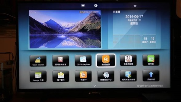 電視劇、動畫、電影看不完!PHILIPS 43吋低藍光智慧電視限降12,000元有找,再送DC立扇吹冷涼~ clip_image018-1