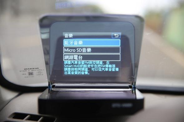 SmartHUD 智慧抬頭顯示器(EL-101),老車也能升級車聯網頂級配備 image015