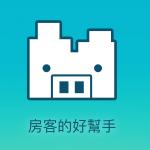 租屋神器「豬豬快租」聚合四大租屋網站資料,自動推送符合需求的最新物件