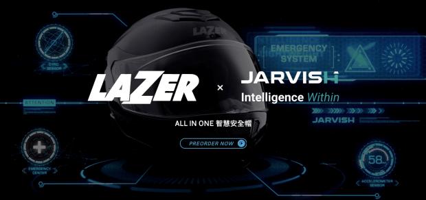 百年歐陸品牌跨海至臺灣取經, 打造全世界最輕智慧安全帽 0