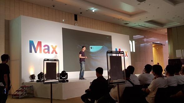 小米 Max 來了! 超大電池容量,讓你連看 14 小時影片不中斷! 20160707_140007
