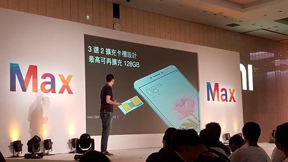 小米 Max 來了! 超大電池容量,讓你連看 14 小時影片不中斷! 20160707_141227