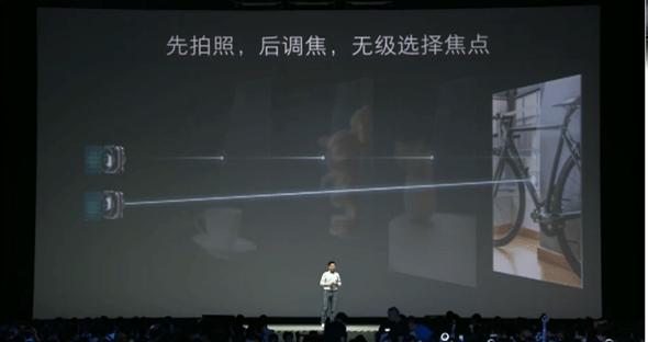 小米正式發表紅米Pro,搭載雙鏡頭打造硬體級景深效果,售價人民幣 1,499 元起 25-1