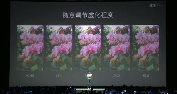 小米正式發表紅米Pro,搭載雙鏡頭打造硬體級景深效果,售價人民幣 1,499 元起 26-1