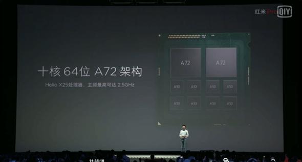 小米正式發表紅米Pro,搭載雙鏡頭打造硬體級景深效果,售價人民幣 1,499 元起 42-2