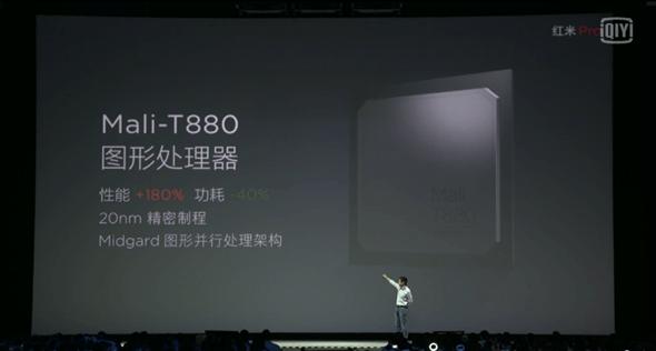 小米正式發表紅米Pro,搭載雙鏡頭打造硬體級景深效果,售價人民幣 1,499 元起 45-1