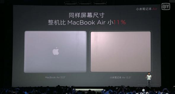 最期待的小米筆記本Air終於發表,比輕還要更輕薄,售價4999人民幣 59