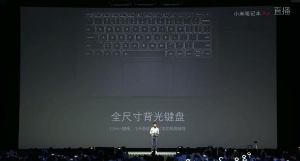 最期待的小米筆記本Air終於發表,比輕還要更輕薄,售價4999人民幣 64