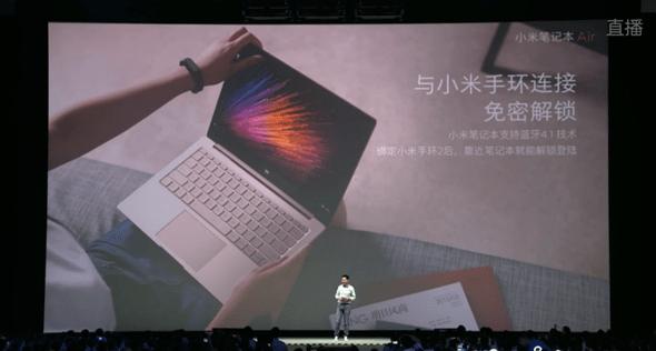 最期待的小米筆記本Air終於發表,比輕還要更輕薄,售價4999人民幣 71