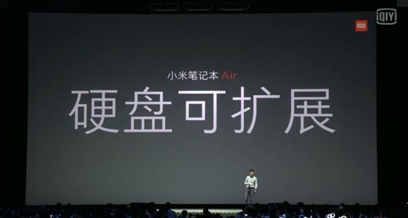最期待的小米筆記本Air終於發表,比輕還要更輕薄,售價4999人民幣 75