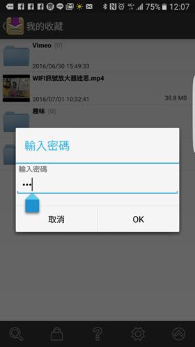 Screenshot_20160701-120720