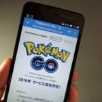 Pokémon Go 明天於日本開放,開放首波合作贊助地點