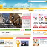 Yahoo奇摩旅遊將改版,取消文章上傳功能且無法轉移到新平台