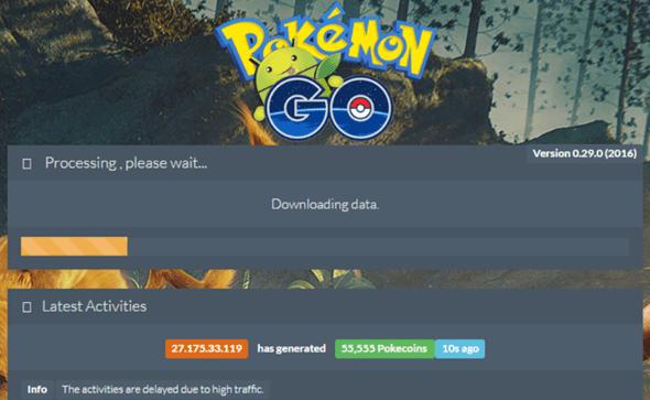 注意!Pokemon GO詐欺網站Coolpkgo以無限遊戲道具利誘玩家填寫問卷 (破解實測) %E5%9C%96%E7%89%87-73