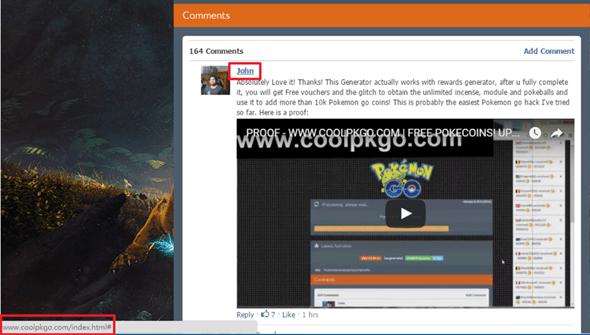 注意!Pokemon GO詐欺網站Coolpkgo以無限遊戲道具利誘玩家填寫問卷 (破解實測) %E5%9C%96%E7%89%87-75-1