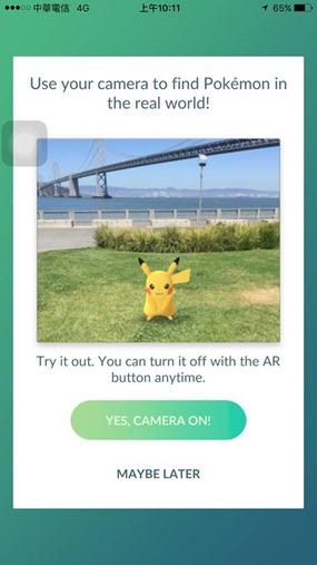 Pokemon GO 100% 成功捕捉皮卡丘的方法 13934814_10207997837077842_1717587324546808467_n