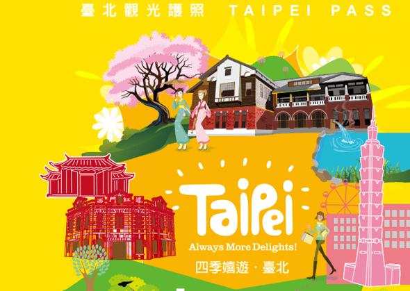 台灣Pokemon Go抓寶、補給公車路線推薦文化版(台北、新北、台中、台南、高雄) 14