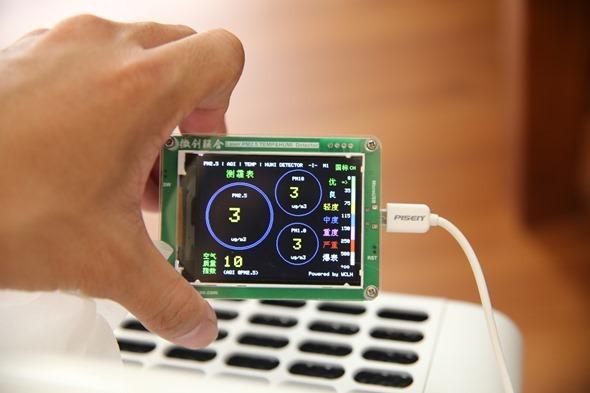 開箱/飛利浦空氣清淨機(AC4014),自動偵測空氣品質保持室內空氣最佳狀態 IMG_4037