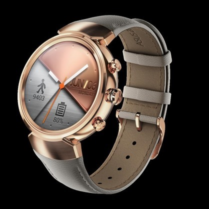 IFA 2016/ASUS 首款圓形智慧錶 ZenWatch 3 耀眼登場 S1920x1080_ZenWatch-3_Rose-gold-with-leather_WI503Q
