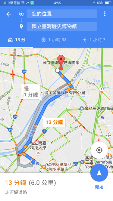 實用:用 Google 地圖規劃多個「停靠站」的路線 Screenshot_2016-08-02-14-55-10-85