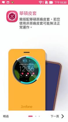 評測/ZenFone 3(ZE552KL) 手機質感、鏡頭、音效好到令人難以置信 image-16