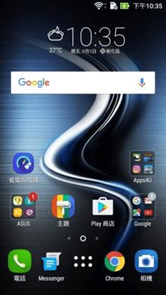 評測/ZenFone 3(ZE552KL) 手機質感、鏡頭、音效好到令人難以置信 image-19